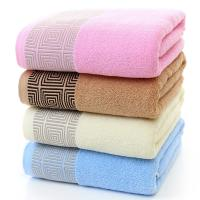 Wholesale Custom Woven Towels Skin Care, Small Bath Towels Fabric Buy Towels From China from china suppliers
