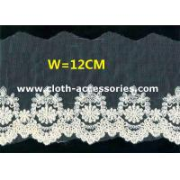 Buy cheap Net Dress Patterned Embroidered Lace Fabric Colorfast For Wedding Dresses from wholesalers