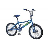 Buy cheap 20 Freestyle Bicycle, Bmx Bike, Freesyle Bike (Kb-508) from wholesalers