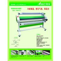 Buy cheap Auto / Electric Cold Laminator(ADL-1600C) from wholesalers