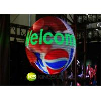 Buy cheap P4.8mm Indoor LED Ball Display / Spinning LED Sphere Screen Big View Angle from wholesalers