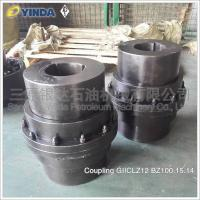 Wholesale Mud Pump Coupling GIICLZ12 BZ100.15.14 S Wear Resistance Compact Structure from china suppliers