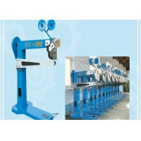 Buy cheap 5 Layer Corrugated Box Stitching Machine Double Inclined Stapling 250stitches/Min from wholesalers