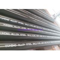 Buy cheap ASTM A335 / ASMES SA335 Alloy Steel Seamless Tubes P9 / P11 / P12 / P22 / P91 Size 1/2 To 24 IN OD & NB from wholesalers