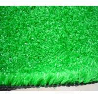 China Best selling synthetic grass for landscaping on sale