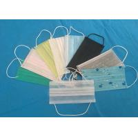 Buy cheap Breathable Disposable Earloop Face Mask Soft Fabric Material Bacteria Prevent from wholesalers