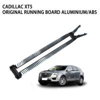 Buy cheap Modified Custom Running Boards , Nerf Running Boards Elegant Look Apperance from wholesalers