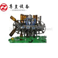 Buy cheap Turnkey Beer Bottle Filling Machine , High Performance Beer Bottling Machine Equipment Production Line from wholesalers