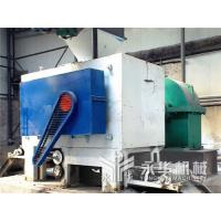 Buy cheap Lime powder briquette press machine/gypsum briquetting machine/dry powder briquette machine from wholesalers