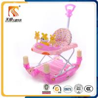 Buy cheap China portable and outdoor baby walker with rocking horse function and pushbar from wholesalers