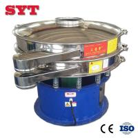 Buy cheap Rotary sifter metal powder vibrating screen / sieve / separator from wholesalers