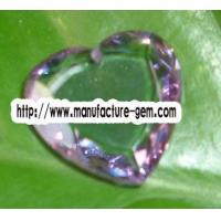 Buy cheap Supply Any Kinds of Loose Beads from wholesalers