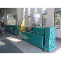 Buy cheap ABB Inverter Pvc Pipe Fittings Manufacturing Machine With CE Certificate from wholesalers