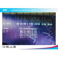 Super Slim Rotating Led Curtain Display , P12.5mm Led Stage Curtain Screens Manufactures