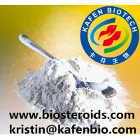 Buy cheap Powder Pharmaceutical Active Ingredients Tetramisole HydrochlorideTetramisole HCL CAS 5086-74-8 from wholesalers