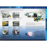 Wholesale 4-pocket cut-size sheeter packaging machine from china suppliers