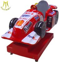 Buy cheap Hansel Funny toy baby games fiberglass kiddie ride  on racing car for sale from wholesalers