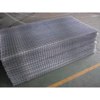 Buy cheap 2.0mx5.0m Welded Wire Mesh Panel,Wire Mesh Sheet, Wire Mesh Panel, Reinforcing Wire Fabric, Reinforcing Wire Mesh from wholesalers