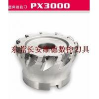 Px3000&px4000 Series Right-angle Face Mill With Multi-tooth Manufactures