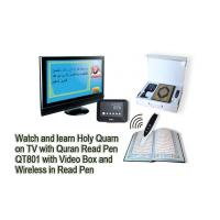 Buy cheap 17 Reciters Muslim Electronic Quran Translation Pen to Learn Holy Quran On TV from wholesalers