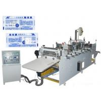 Buy cheap YYTX-300 Full automatic Computer control Dialysis Bag Making Machine from wholesalers