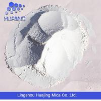Buy cheap Wet Ground Mica Powder from wholesalers