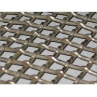 Buy cheap Pvc coated Double oriented crimped wire mesh,  Stainless steel iron , Square from wholesalers