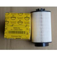 Buy cheap Germany,MAN diesel engine parts,,D2866LE203,D2876LE201,fuel filters for MAN product