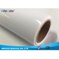 Buy cheap Eco Solvent Wide Format Inkjet Media For 230G Glossy RC Inkjet Photo Paper Rolls Support Roland Mimaki Printers from wholesalers