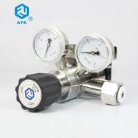 Buy cheap CO2 High Pressure Air Regulator With Gauge For High Purity Gas One Stage from wholesalers