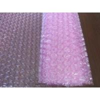 Buy cheap Pink Lardge Bubble Wrap from wholesalers