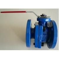Buy cheap Cast Iron Floating Type Ball Valve API6D Full Bore Blue Color 2 - 4 Size from wholesalers