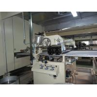 Buy cheap melamine paper impregnation line from wholesalers