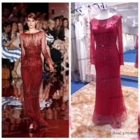 Buy cheap Real Sample Charming Red Beaded Sheath Elie Saab Dresses For Sale Long Sleeves from wholesalers