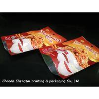 Buy cheap Heat Sealable Snack Packaging Bags / Dry Food Pouches QS Certification from wholesalers