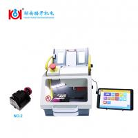 China ODM OEM Computerized Key Cutting Machine SEC-E9 / Duplicate Key Making Machine on sale