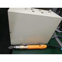 Buy cheap Automatic Screwing Machine with feeder, AFS-10 Auto Feed Screwdriver from wholesalers