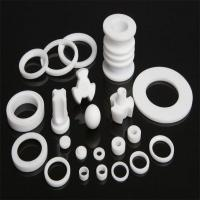 Buy cheap high quality competitive rubber seal rubber gasket rubber washer rubber ring rubber pad rubber bearing from wholesalers