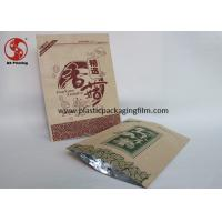 Buy cheap Matte Finished Printed Stand Up Pouches Kraft Paper Zipper Bags Food Grade from wholesalers