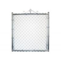 Buy cheap Chain Link Fence Double Swing Gate 5x5 4x10 Chain Link Fence Gate Panels from wholesalers