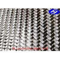 Buy cheap Twill 3K Carbon Fiber Woven Fabric / Plain Carbon Fiber For Car Decoration product