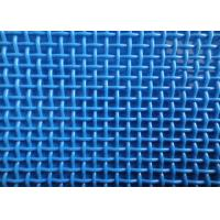 Buy cheap Industrial Belt Filter Cloth ,100% Polyester Liner screen cloth for filtration from wholesalers