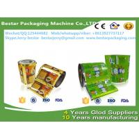 Buy cheap Custom printed low price roll laminating film for chips with bestar packaging machine from wholesalers