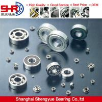 Buy cheap Made in china different kinds of ball bearing,ball bearing machine,ball bearing lazy susan from wholesalers
