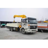 Buy cheap FOTON hydraulic crane lorry-10T- cargo truck crane Telescopic boom   truck mounted crane Whatsp:8615271357675 from wholesalers