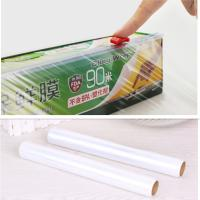 Buy cheap Low Price Transparency Food Grade Roll Wrap PE Cling Film from wholesalers
