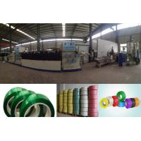 Buy cheap Low Waste PET Bottle Recycling Machine , Plastic Scrap Recycling Machine  from wholesalers