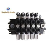Buy cheap 120LPM 5 Spools Hydraulic Directional Control Valve Side Inlet 12-18 Months Warranty from wholesalers