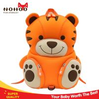 Buy cheap NOHOO neoprene tiger baby bag kids toddler backpack for camping  28*9*19cm from wholesalers