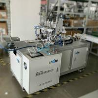 Buy cheap NBL-7200-II Flat Mask Outer Ear Loop Welding Machine Nonwoven Face Mask Making Machine Distributor from wholesalers